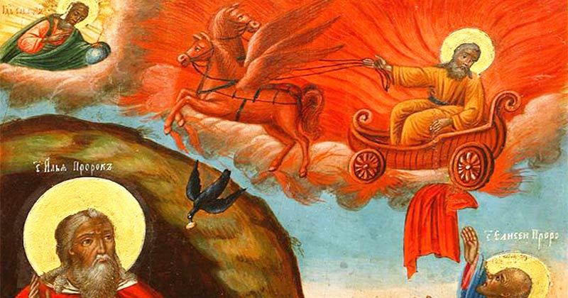 Image result for enoh Sfantul prooroc Ilie