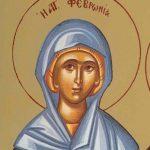 Viaţa Sfintei Mari Mucenițe Fevronia