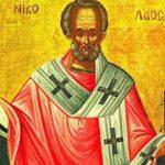 Rugăciune puternica catre Sfântul Nicolae. Grabnic ajutatoare