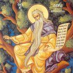 Viaţa Sfântului Cuvios David din Tesalonic