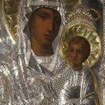 """Icoana Maicii Domnului """"Prodromita"""" de la Schitul Prodromu, Sfantul Munte Athos"""