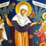 """Acatistul Maicii Domnului """"Bucuria tuturor celor necăjiți"""""""