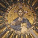 Citit-aţi ceva despre rugăciunea lui Iisus?